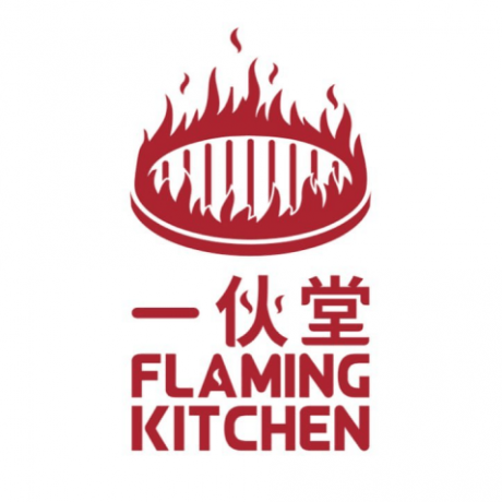A red Flaming Kitchen Logo with red font and a white background.